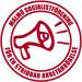 Allt stöd åt våra misshandlade kamrater – Malmö Socialistförening